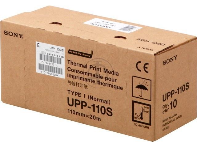 UPP110S SONY THERMOPAPIER 1A00078 110mmx20m